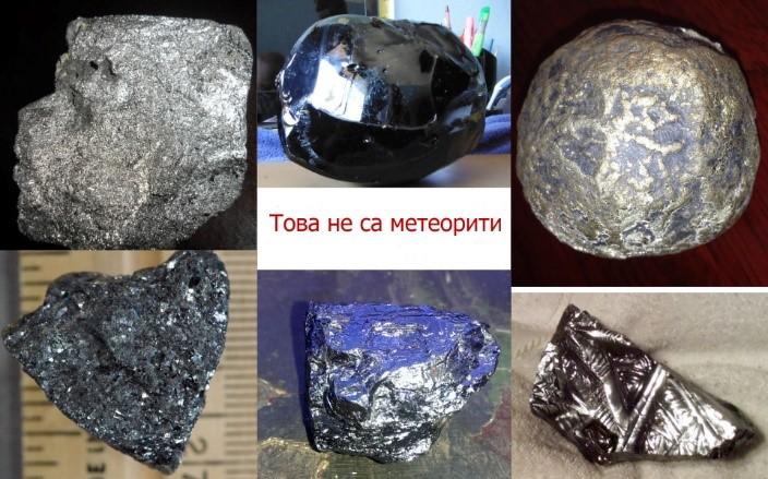 meteorite100