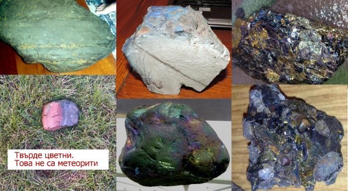 meteorite106