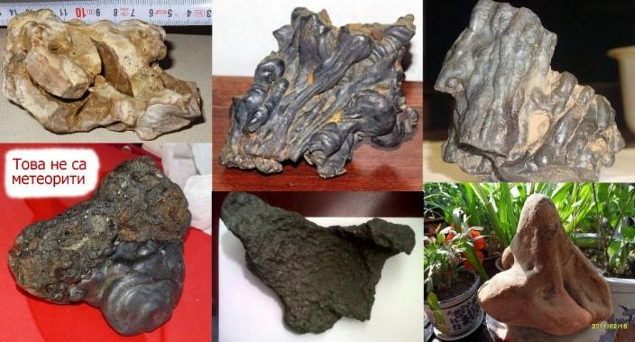 meteorite107
