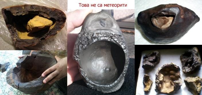 meteorite112
