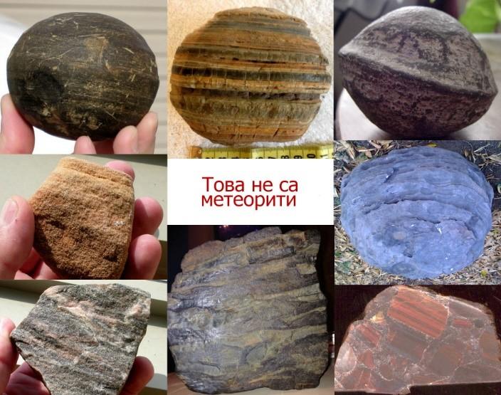 meteorite38