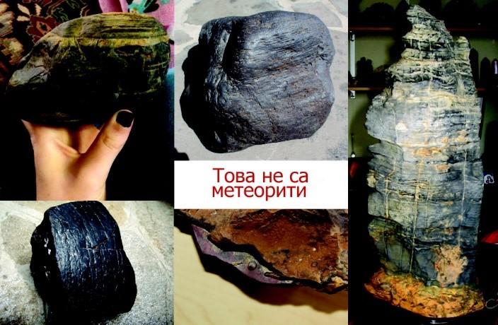 meteorite39