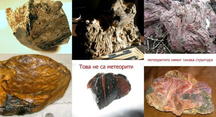 meteorite40