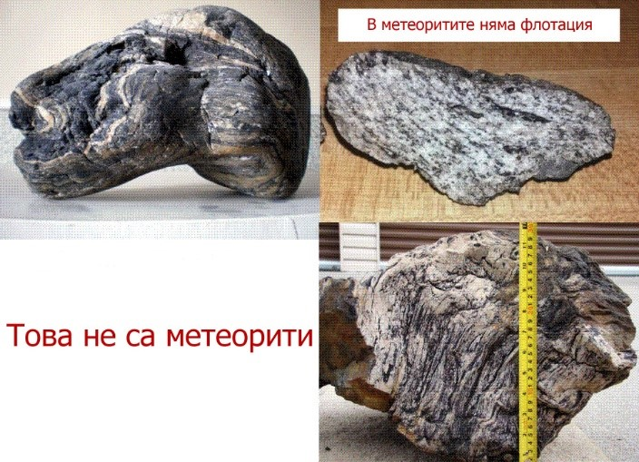meteorite41