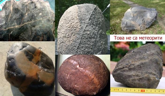 meteorite42