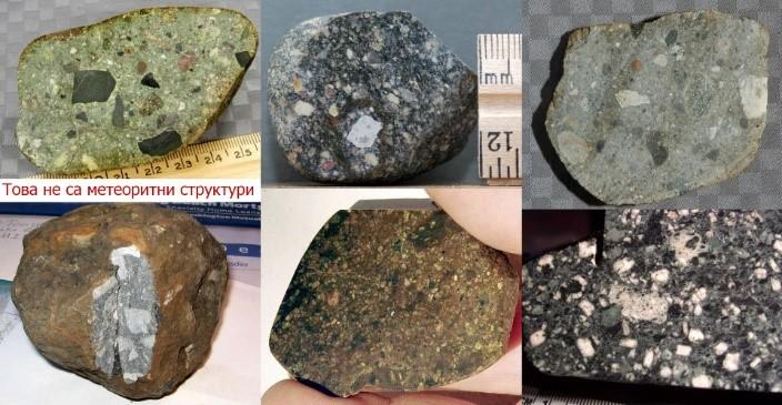 meteorite58
