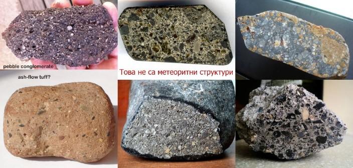 meteorite59