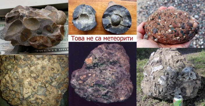 meteorite66