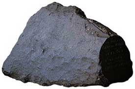 meteorite10